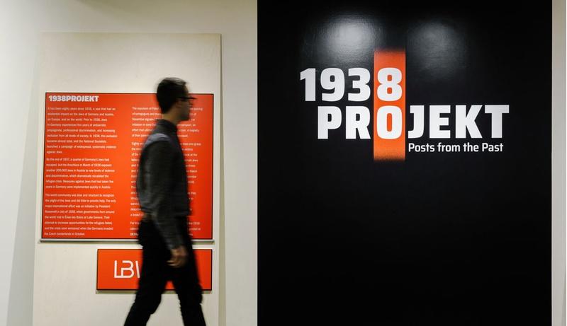 logo design for museum exhibit