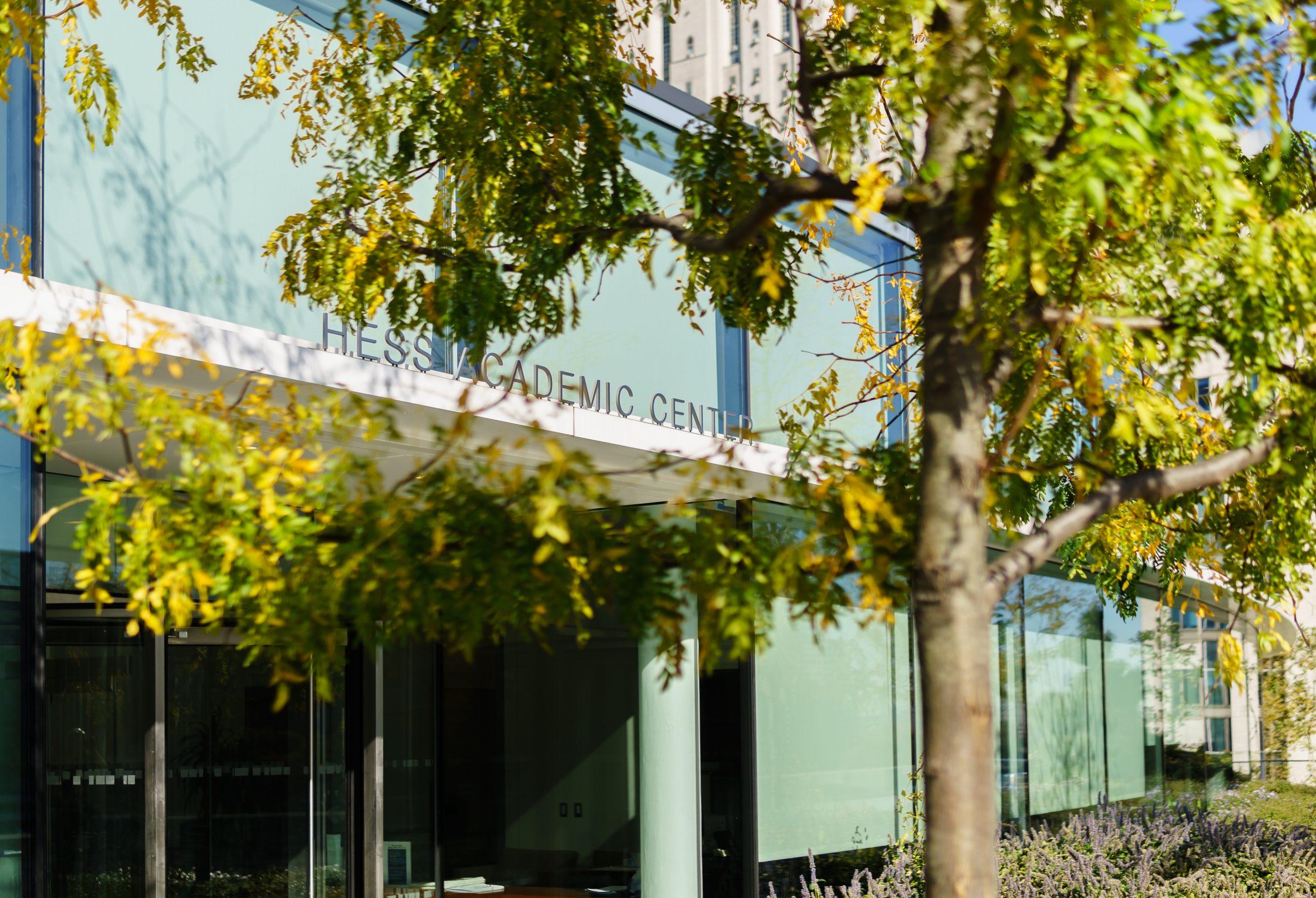 RockU_River Campus