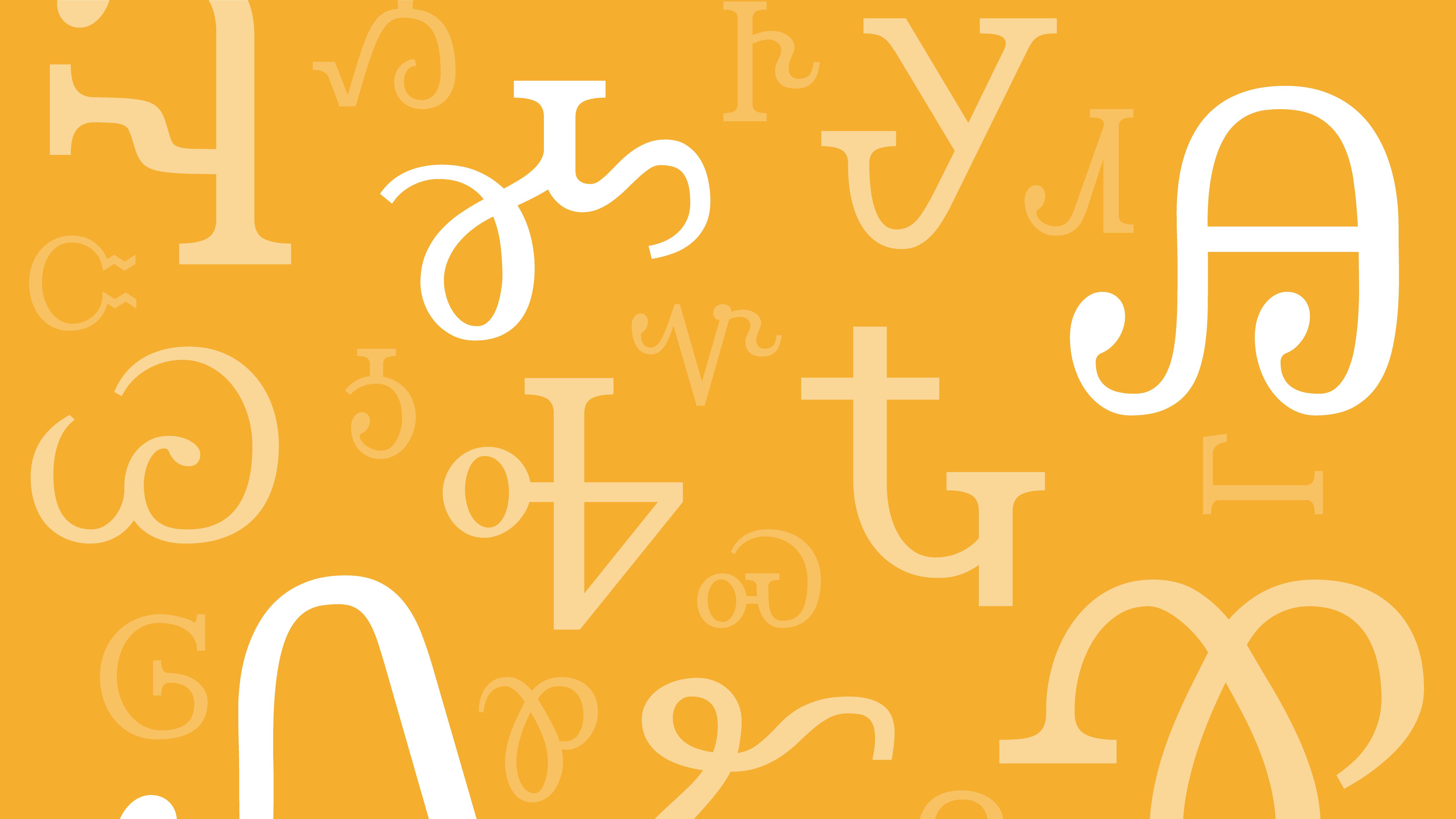 Digohweli Cherokee Unicode