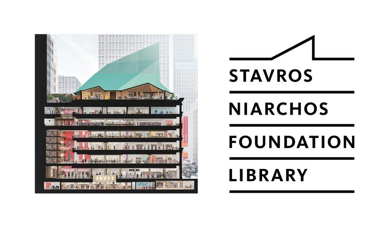 SNFL Donor Branding